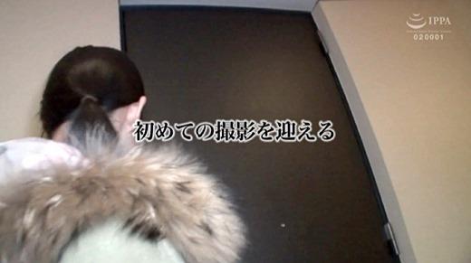 松岡すず 画像 45