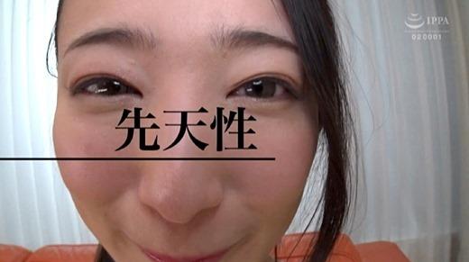 松岡すず 画像 57