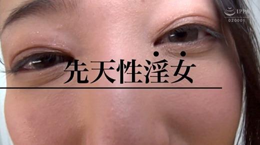 松岡すず 画像 58