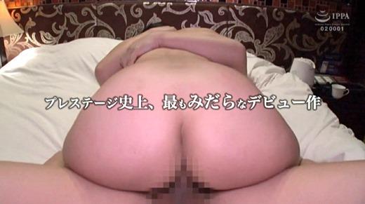 松岡すず 画像 73