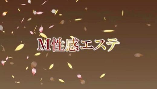 メロディー・雛・マークス 82