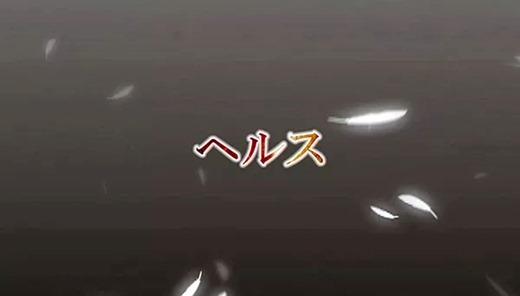 メロディー・雛・マークス 90