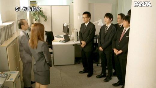 三上悠亜の巨乳上司 13