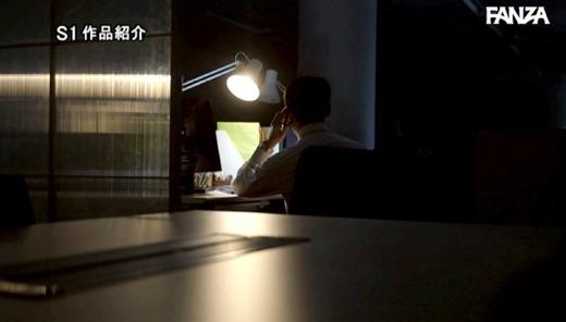 三上悠亜の巨乳上司 19