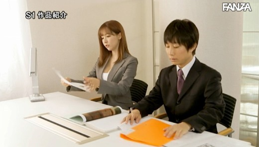 三上悠亜の巨乳上司 22