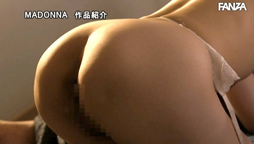 三浦歩美 画像 75