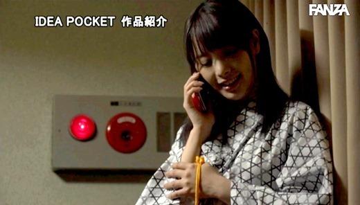 桃乃木かな 37