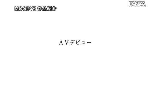 渚沢まゆ 画像 14