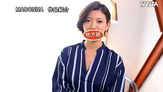七緒夕希 画像 25