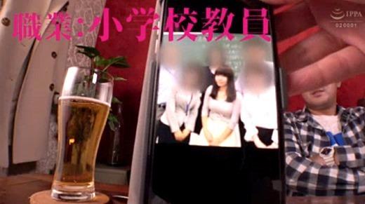 奥川るきの 画像 35