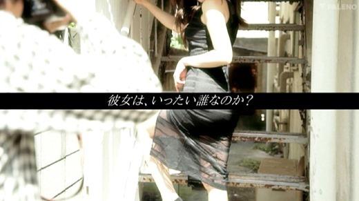小野夕子 画像 27