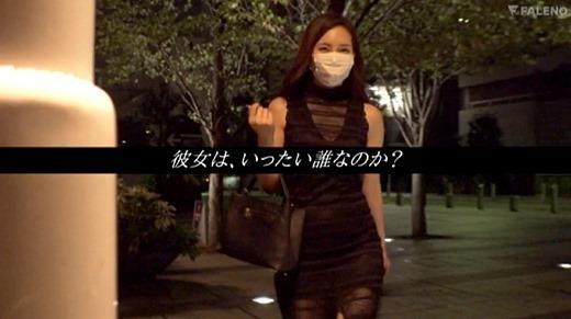小野夕子 画像 28