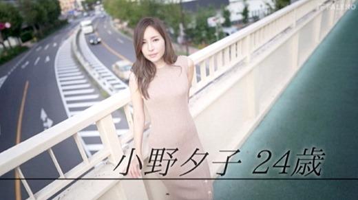 小野夕子 画像 31