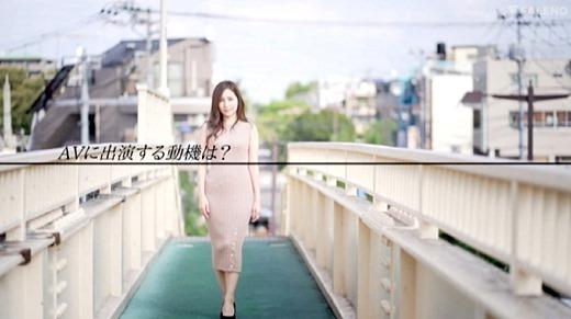 小野夕子 画像 32
