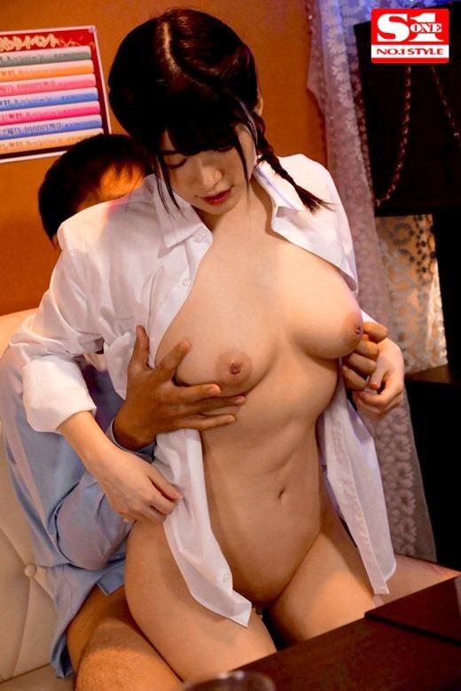 桜羽のどか 画像 25
