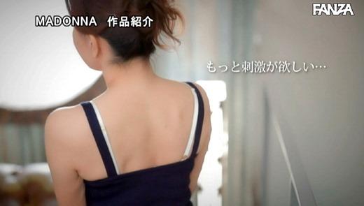 沢田麗奈 画像 19