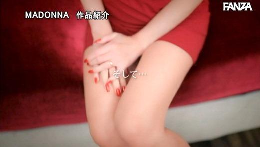 沢田麗奈 画像 21
