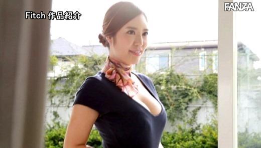 瀬崎彩音 画像 25
