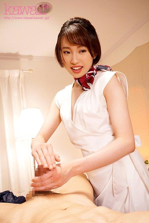 志田紗希 画像 18