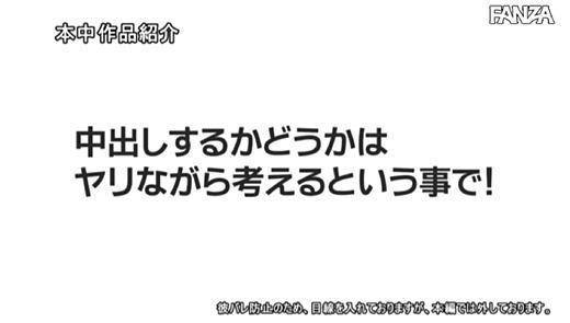 志田紗希 画像 26