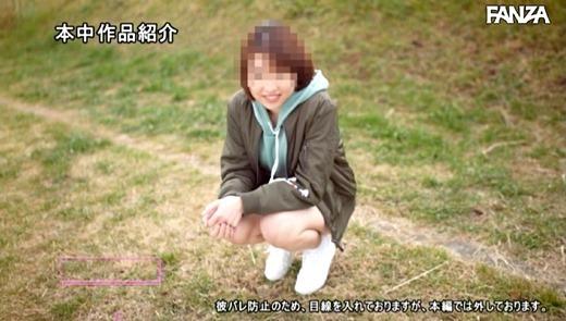 志田紗希 画像 49