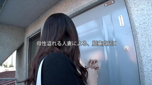 新川愛七 画像 50