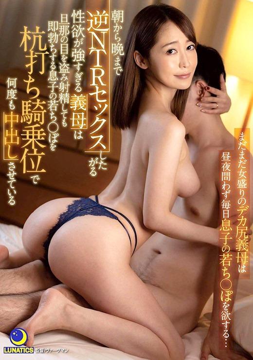 篠田ゆう 画像 01