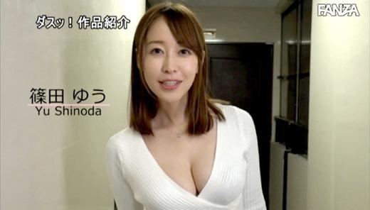 篠田ゆう 13