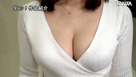 篠田ゆう 14