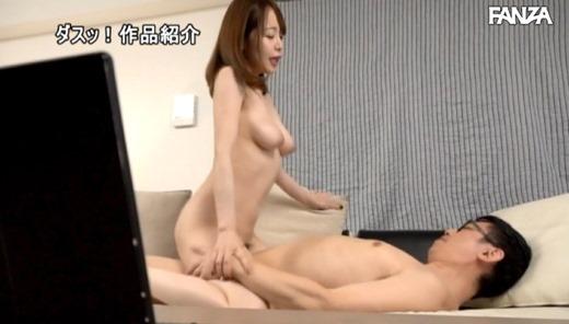 篠田ゆう 16