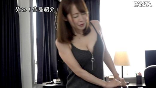 篠田ゆう 20