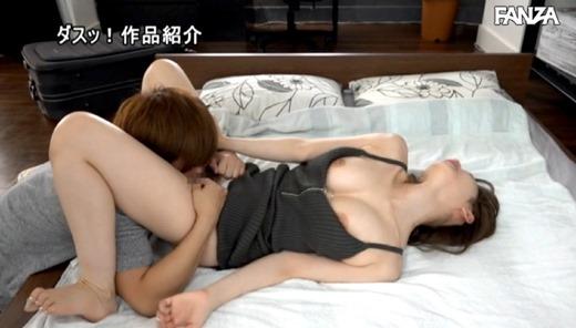 篠田ゆう 31