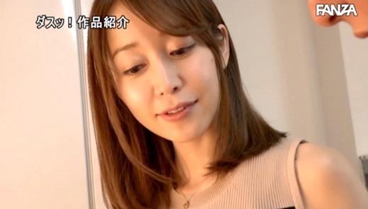 篠田ゆう 52