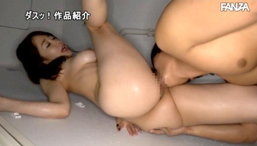 篠田ゆう 58