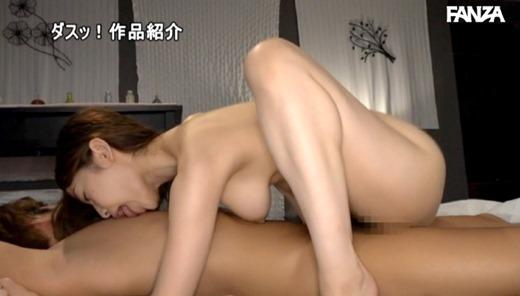 篠田ゆう 67