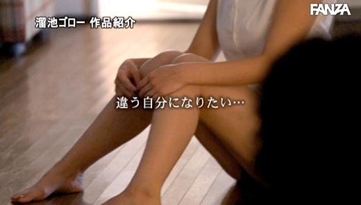 すみれ潤 画像 15