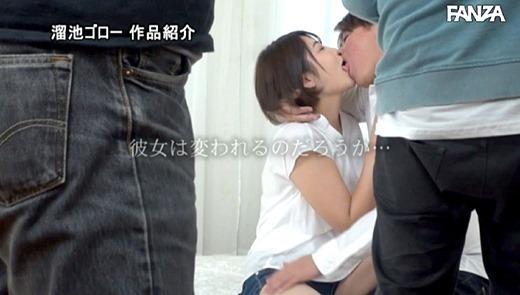 すみれ潤 画像 29