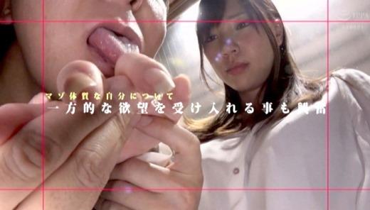 竹内夏希 32
