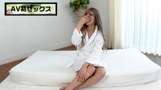 永愛 画像 71