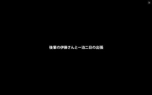 VR 伊藤舞雪 13