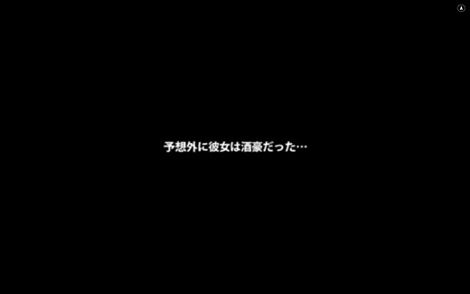 VR 伊藤舞雪 15