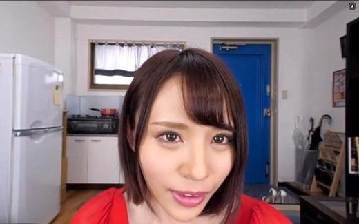VR伊藤舞雪 18
