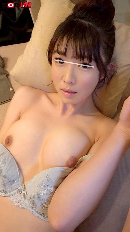 VR 色白女子大生とハメ撮りセックス