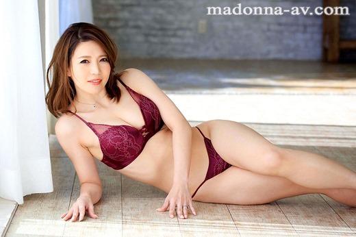 米津響 画像 11