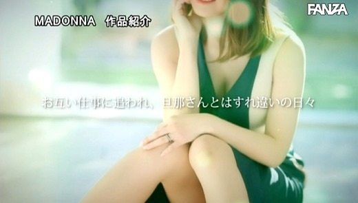 米津響 画像 16