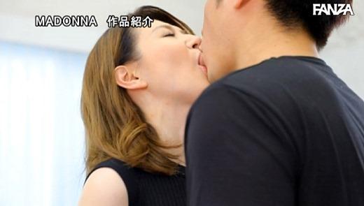 米津響 画像 17