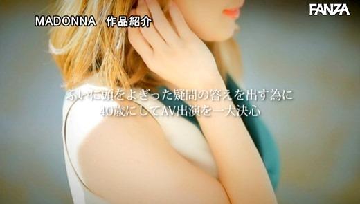 米津響 画像 25