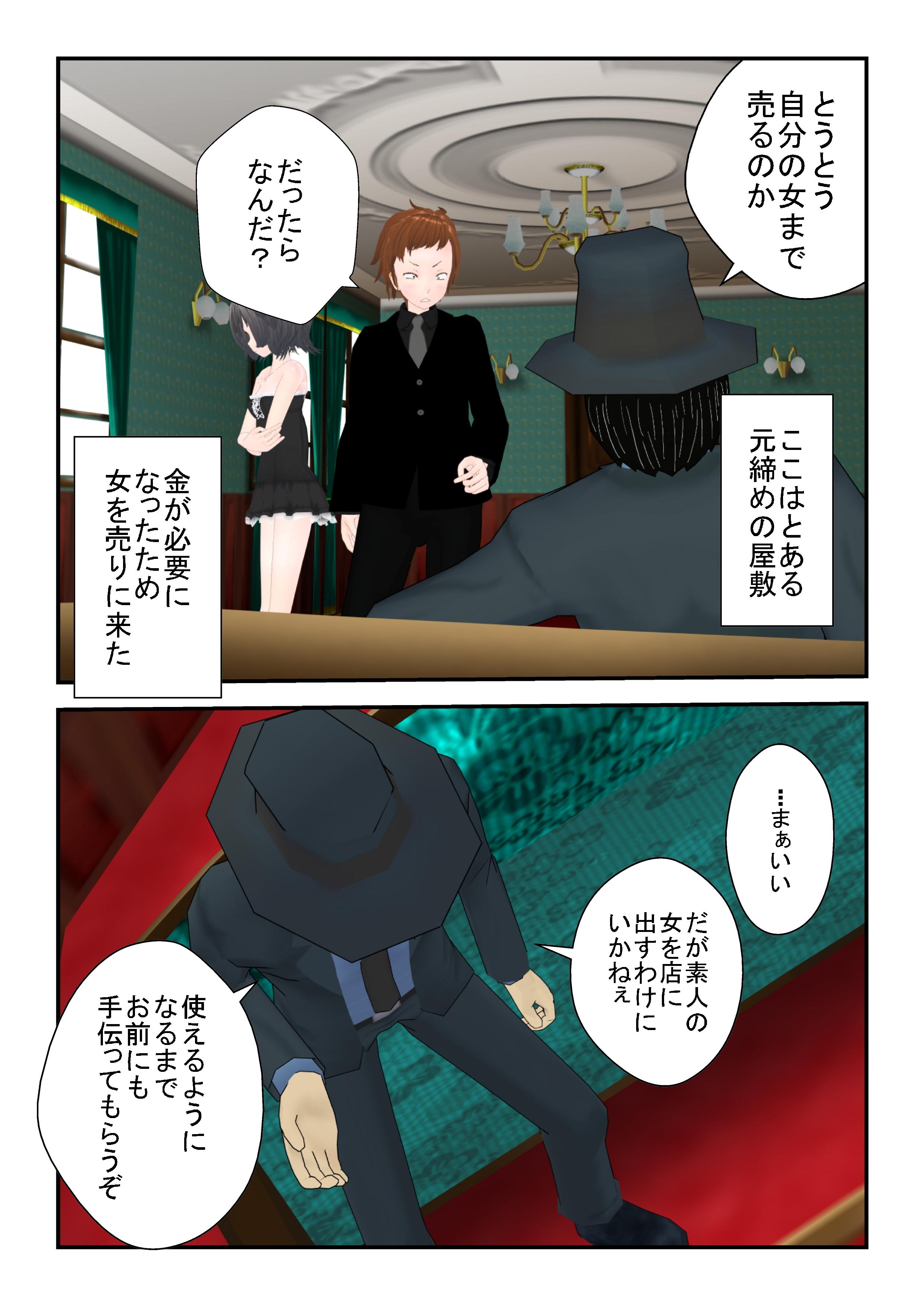 shi_0001_2.jpg