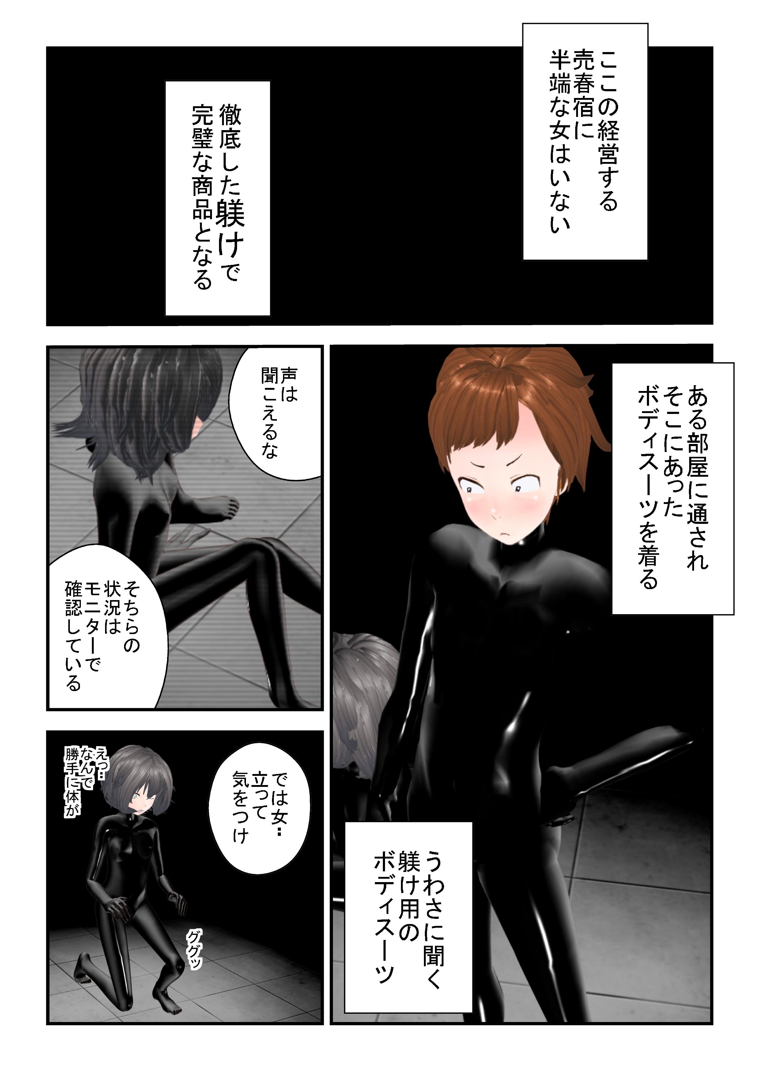 shi_0002.jpg