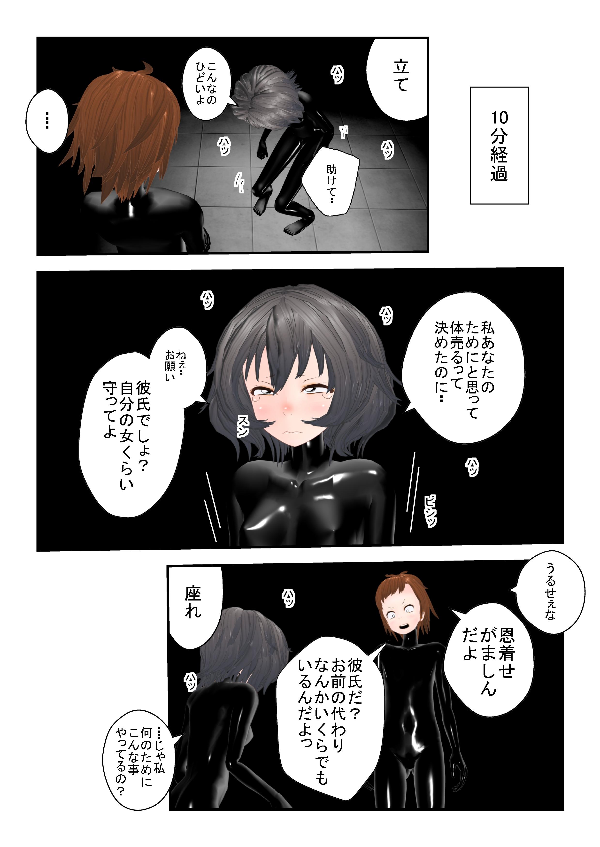 shi_0004.jpg